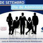 dia-do-administrador-09-09-2014