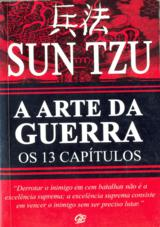 2010 1