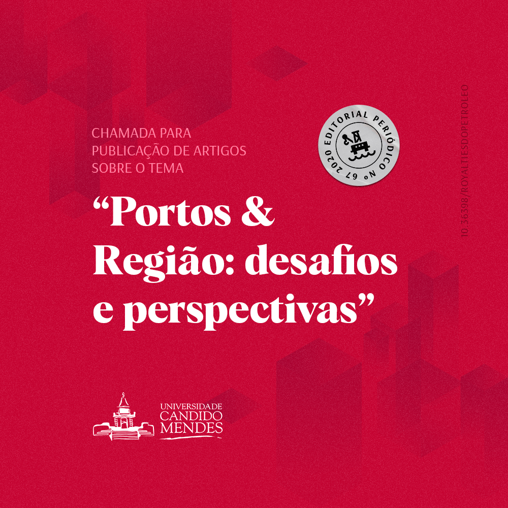 """Chamada para artigos: dossiê """"Portos e Região: desafios e perspectivas""""."""